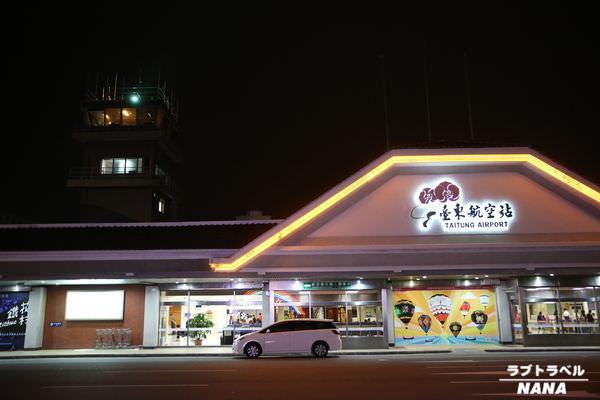 台東知本溫泉 金聯酒店  (99).JPG