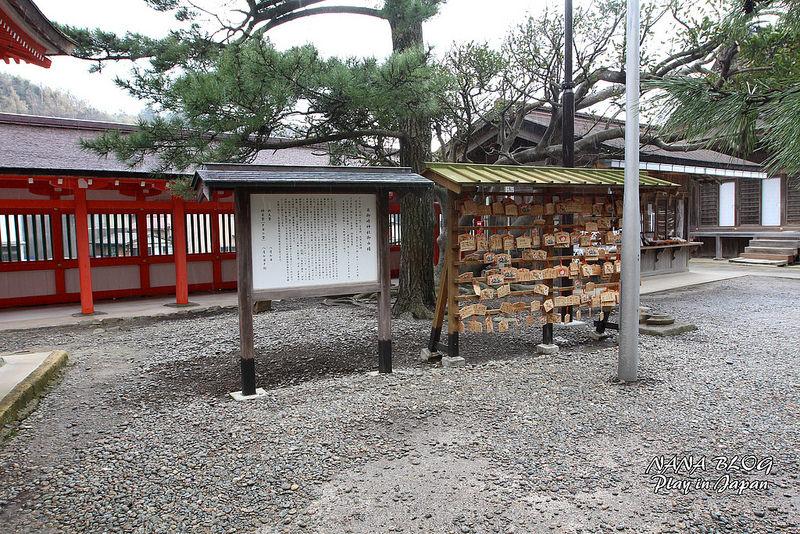 日本出雲市大社町-日御碕神社 (7)