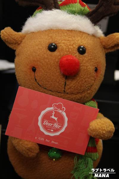 和美甜點店 DeerHer 甜點廚坊 (48).JPG