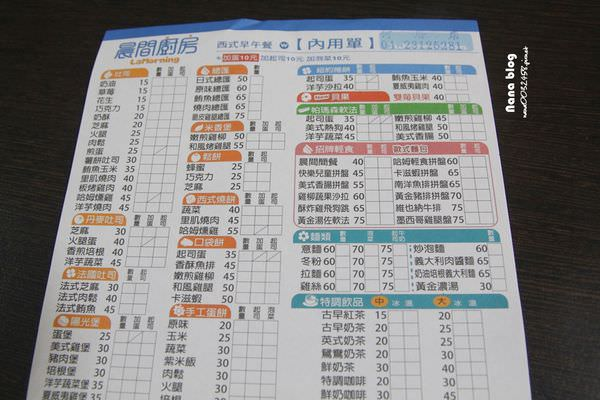 台中早午餐 晨間廚房 (10).JPG