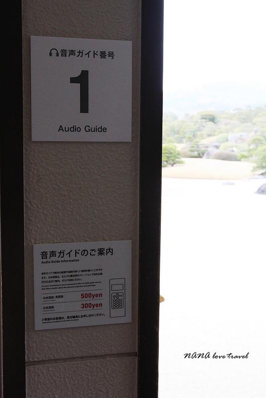 足立美術館|ADACHI MUSEUM OF ART (12)