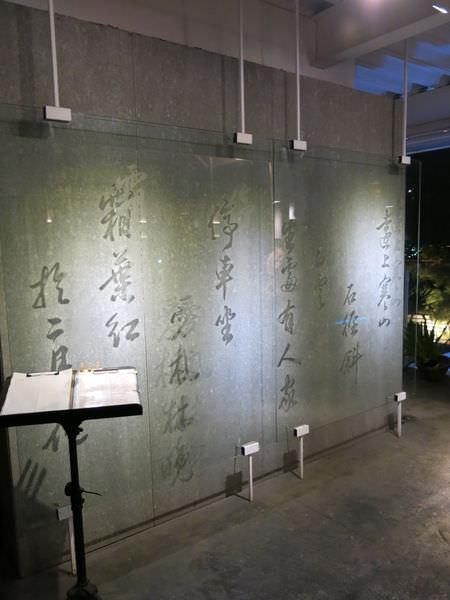 5心食尚 (3).JPG