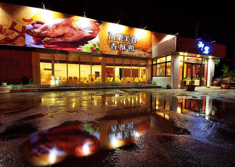 苗栗駱師父御宴餐廳 (2)
