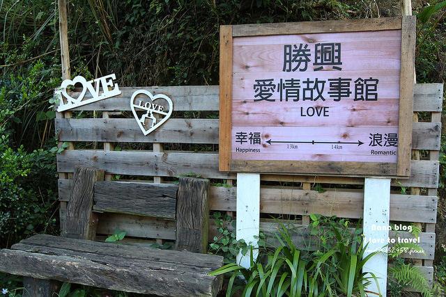苗栗三義愛情故事館 (6)