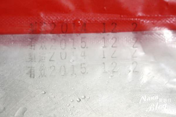 4-1原味青蔥 (6).JPG