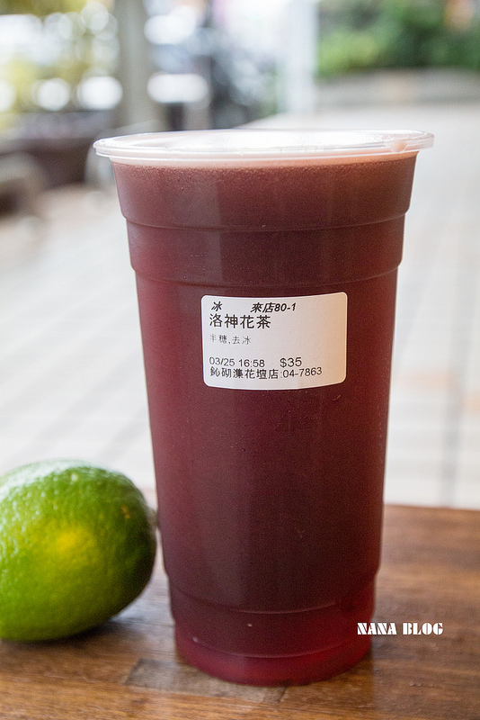 員林美食-鈊砌潗手調茶(員林靜修店) (16)