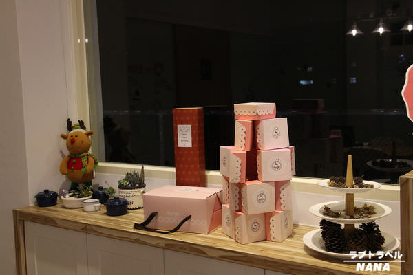 和美甜點店 DeerHer 甜點廚坊 (8).JPG