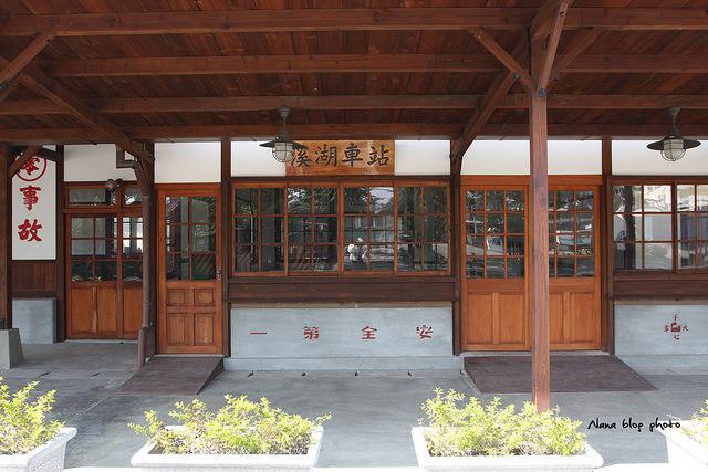 彰化溪湖糖廠-溪湖車站 (10)