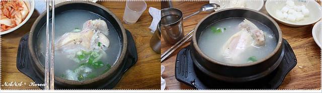 【韓國四天三夜旅遊】韓國道地的美食人參雞湯