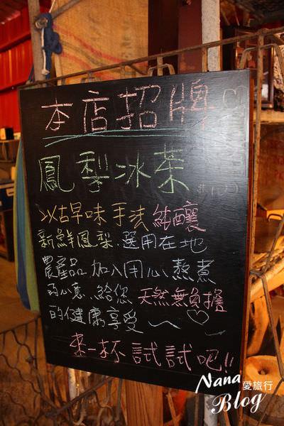 彰化咖啡6 (30).JPG