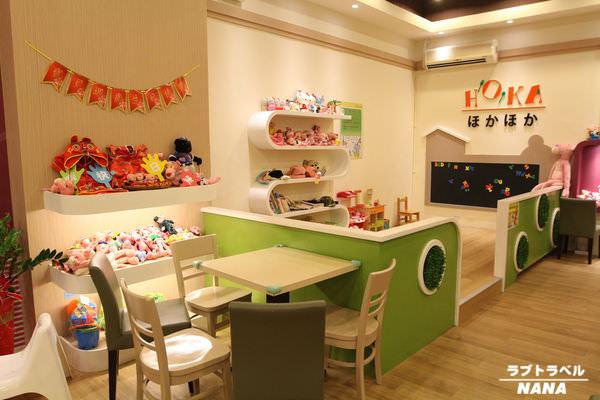 彰化親子餐廳 HOKA日式家庭餐廳 (8).JPG