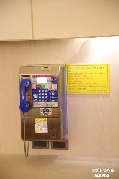台東知本溫泉 金聯酒店  (13).JPG