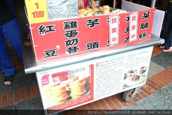 鹿港小吃 飛碟紅豆餅 (3).JPG