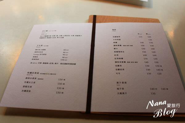 3彰化親子餐廳 (3).JPG