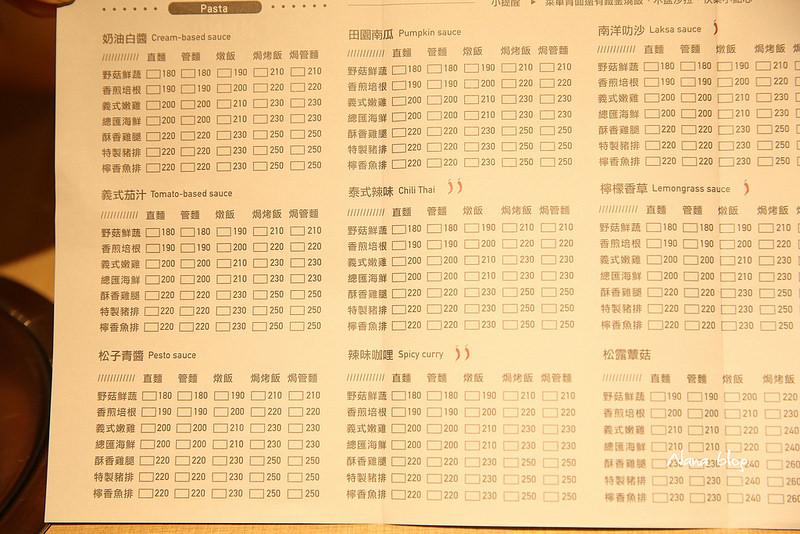 苗栗市美食-快樂蘇打 (17)