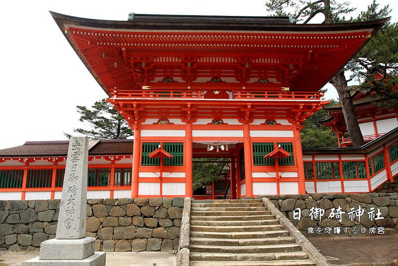 日本出雲市大社町-日御碕神社 (1)