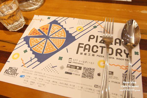彰化和美餐廳 pizza工廠 (23).JPG
