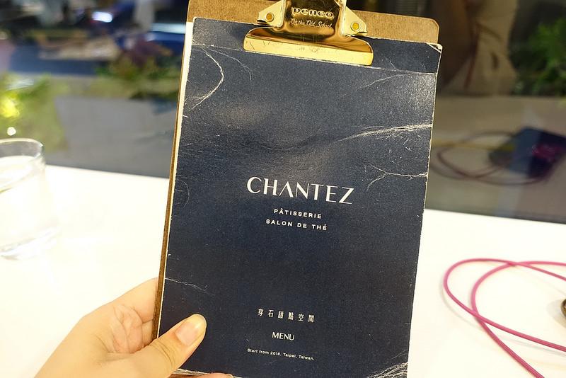 台北CHANTEZ Pâtisserie 穿石 (9)