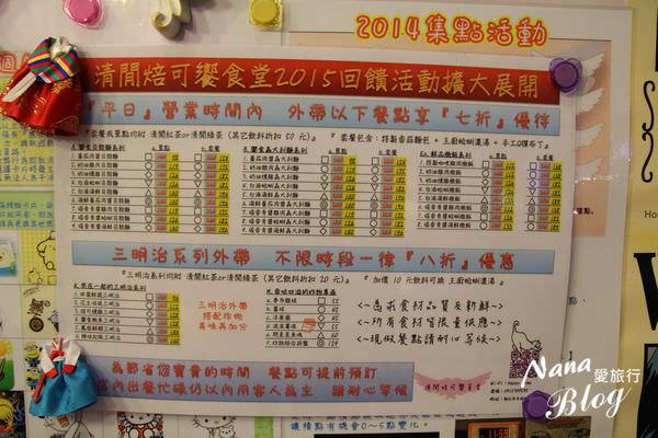 彰化餐廳 清閒 海賊王餐廳 (29).JPG