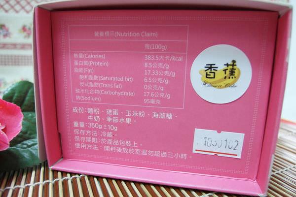 NANA-南田牧野家-3.JPG