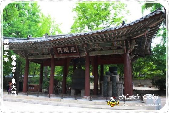 【韓國四天三夜旅遊景點】Day1.古色古香德壽宮。東大門