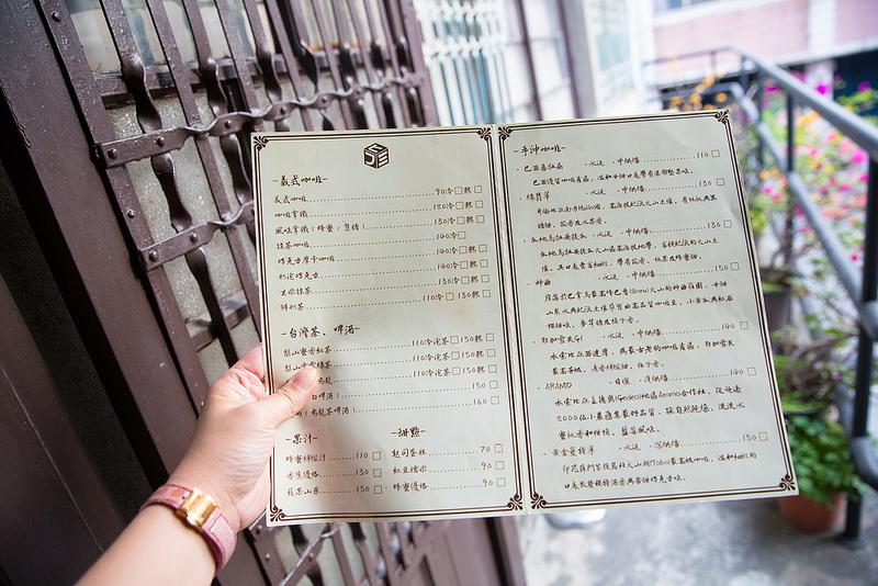 高雄西子灣-書店喫茶一二三亭 (13)