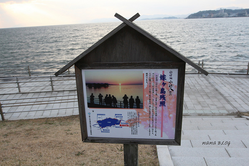 日本島根景點-縣立美術館 (20)