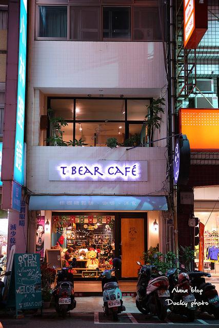 彰化市餐廳-T熊咖啡 (2)