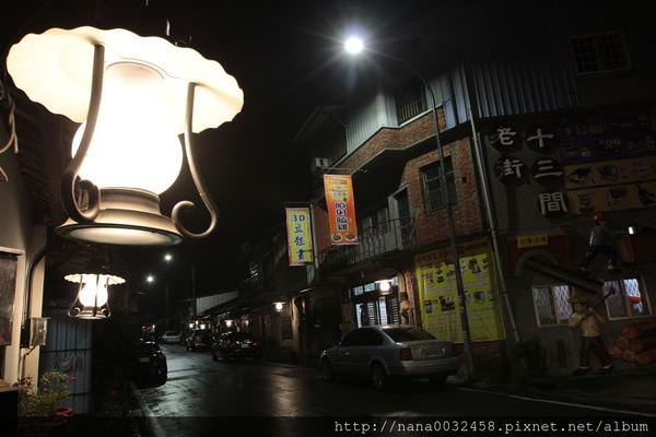 1.南庄十三間老街 (2).JPG