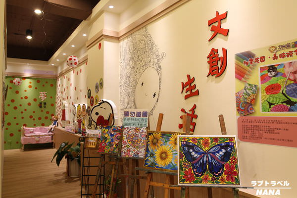 彰化親子餐廳 HOKA日式家庭餐廳 (21).JPG