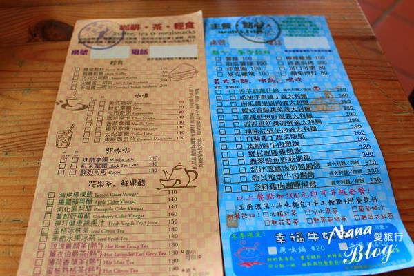 苗栗通霄餐廳 幸福農場 (31).JPG