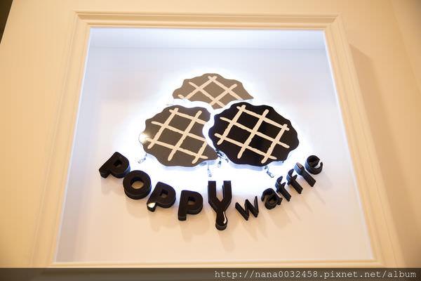 員林美食 Poppy waffle 員林店 (9).jpg