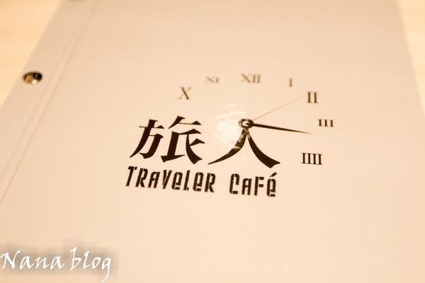 員林咖啡店 旅人咖啡館 (6).jpg