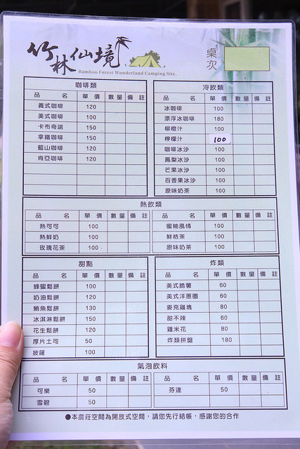 苗栗市必吃美食-一日遊 (8)