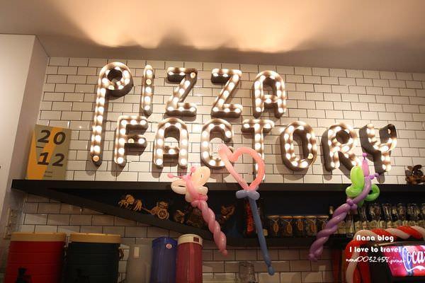 彰化和美餐廳 pizza工廠 (9).JPG