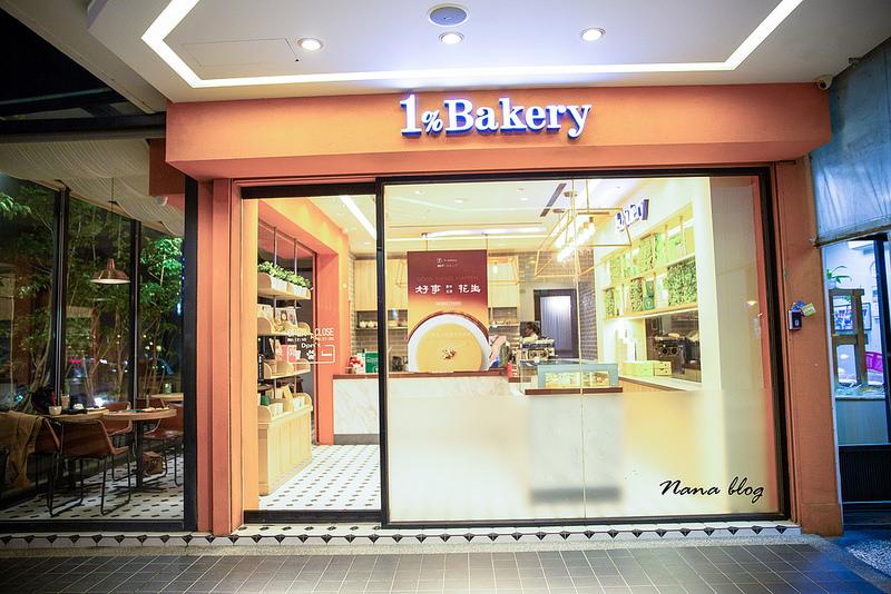 台中-1% Bakery 乳酪蛋糕 (3)