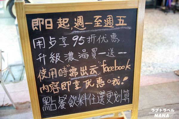 員林親子餐廳 車酷汽車主題餐廳 (5).jpg