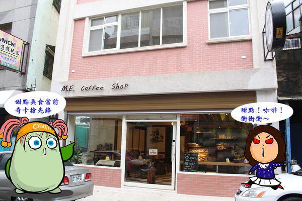 2M.E. Coffee Shop.JPG