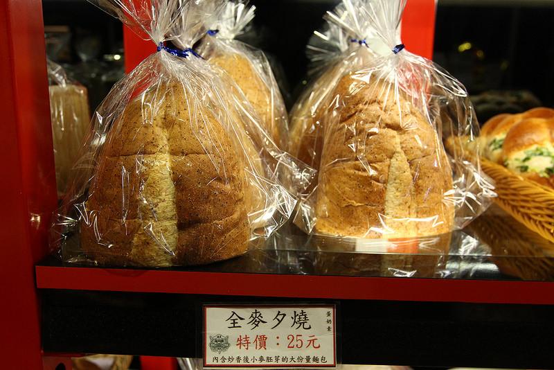 彰化員林-淺草麵包 (25)