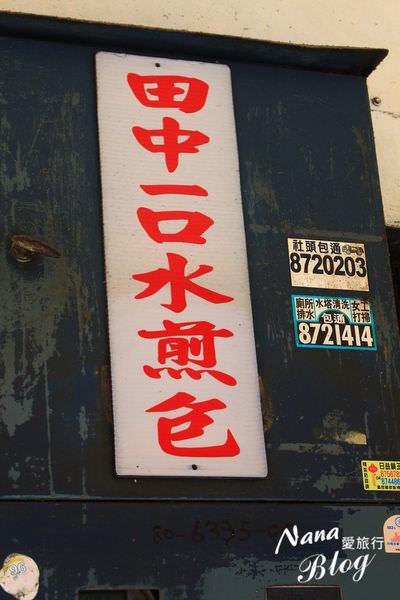 彰化旅遊景點 (26).JPG