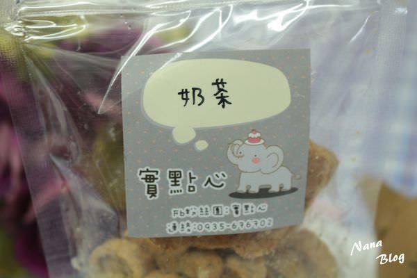 3奶茶 (1).JPG