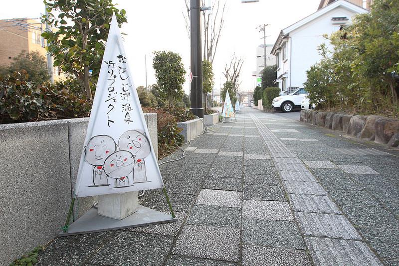 日本島根-TENTEN手毬 溫泉旅宿 (94)