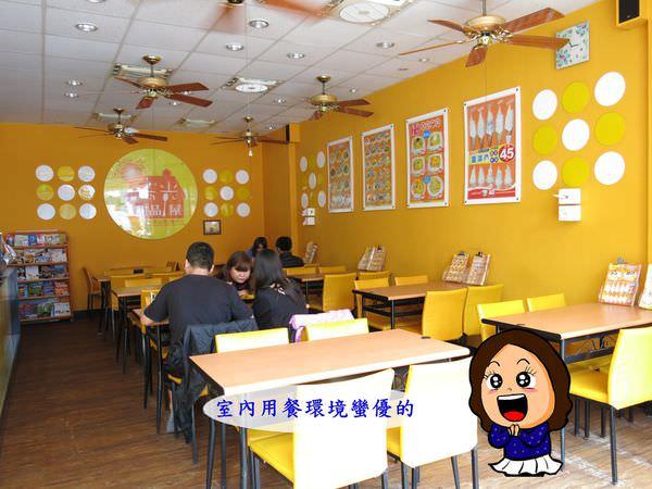 5-陽光甜品屋.JPG