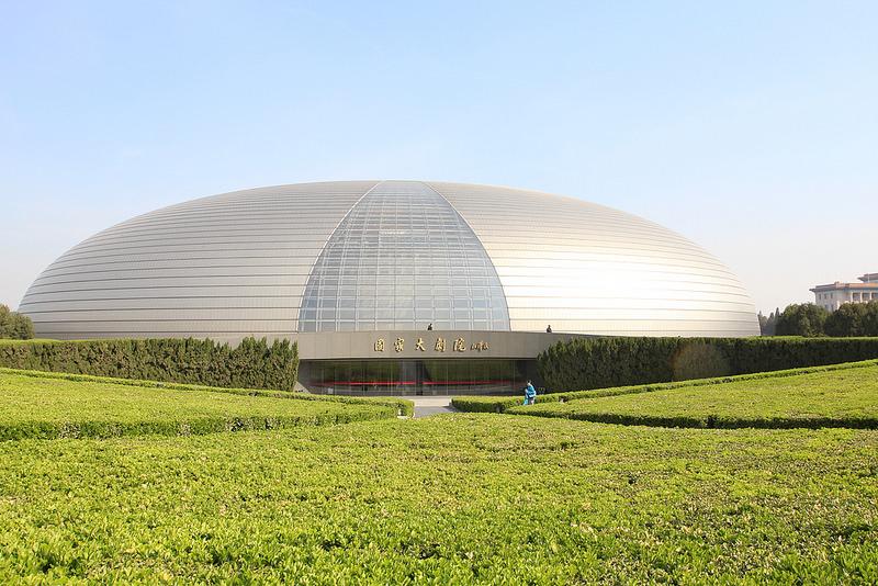 北京景點 (15)