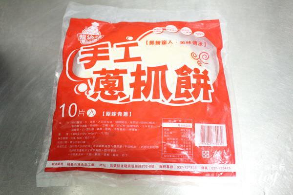 4-1原味青蔥 (7).JPG