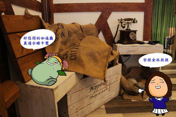 12M.E. Coffee Shop.JPG