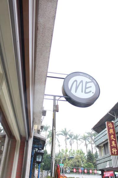 3M.E. Coffee Shop.JPG
