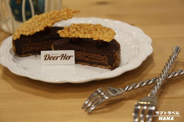 和美甜點店 DeerHer 甜點廚坊 (28).JPG