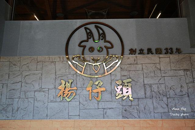 溪湖楊仔頭羊肉爐 (2)