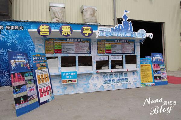 2015台中哈爾冰冰雕展 (3).JPG